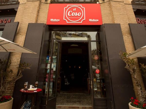 Restaurante El Coso, Granada